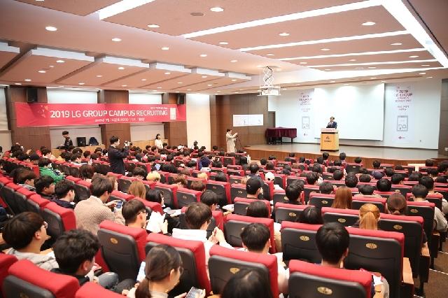 LG 취업으로 가는 길, 연암대 재학생을 위한 'LG계열사 캠퍼스 리크루팅' 성황리 개최