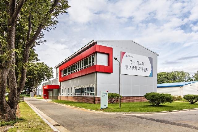 연암대학교, 천안시민과 함께하는 <반려동물 매너교실> 개최