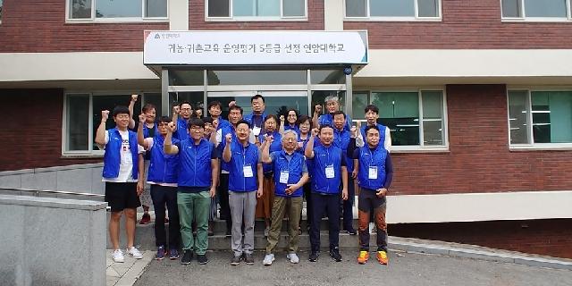 연암대학교, 2019년도 2차 귀촌 준비과정 성료