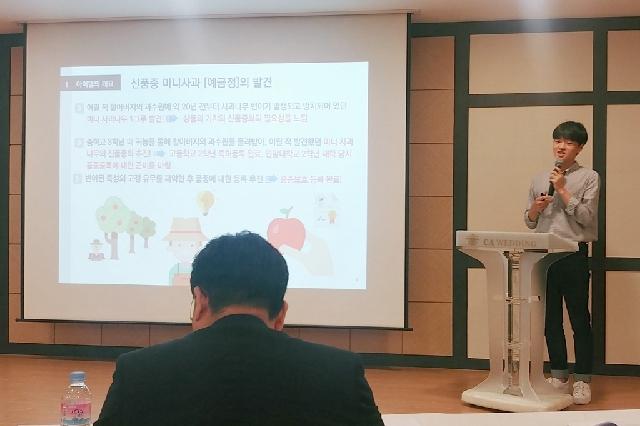 연암대학교, 스마트원예계열 김정호 학생 농식품부 장관상 수상