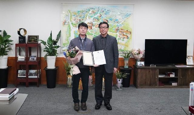 차세대농업기술센터 최근영 계장 교육부 장관 표창 수상