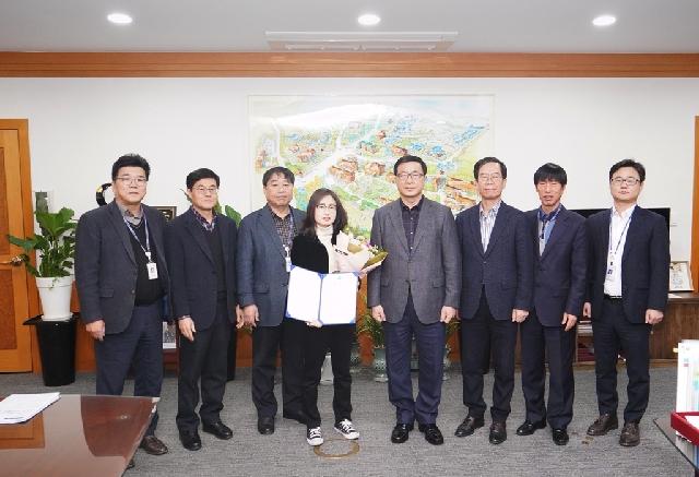 학생홍보처 이은미 계장 한국장학재단 표창 수상