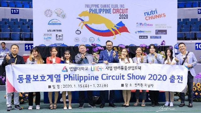 연암대학교, 세계애견연맹(FCI) 주관'2020 필리핀 서킷(국제 도그쇼 대회)'에서 9개의 챔피언 타이틀 수상